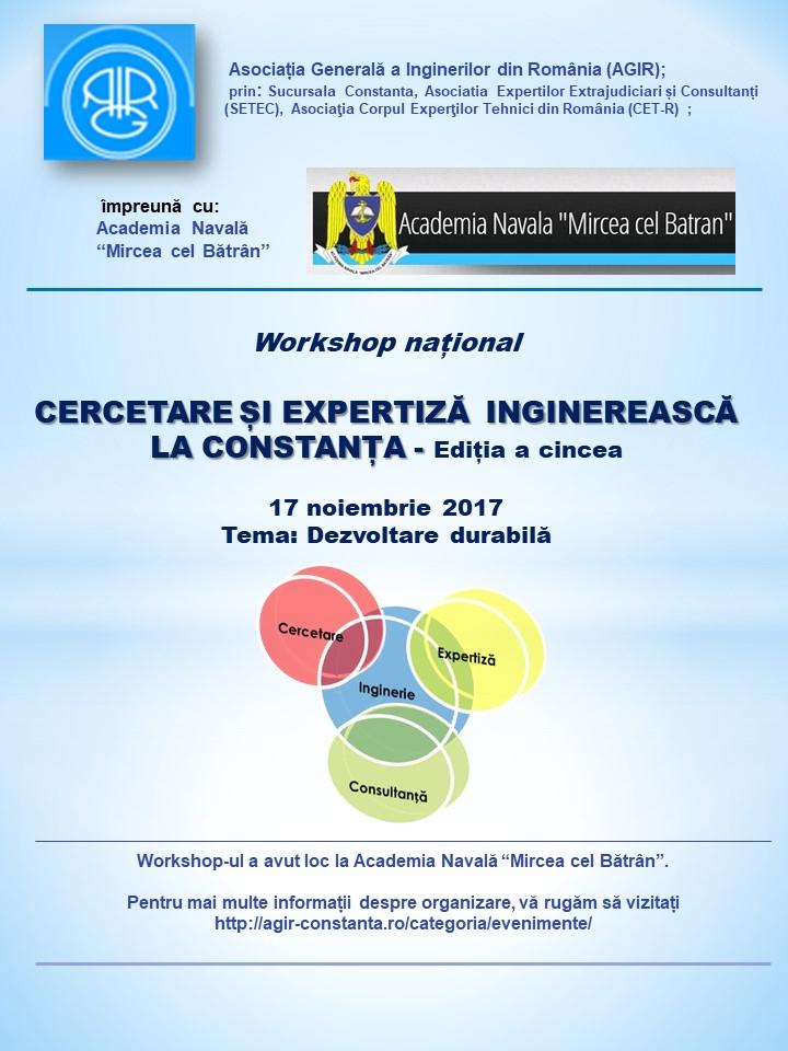 Afis - Workshop AGIR